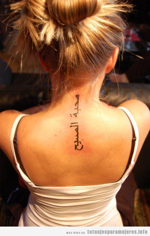 Tatuajes con palabras y frase sen árabe en la nuca paras mujer 6