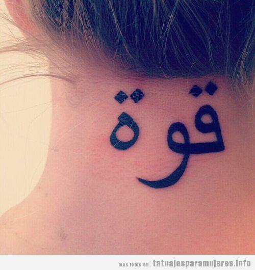 Tatuajes con palabras y frase sen árabe en la nuca paras mujer 3